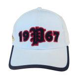 El algodón blanco de la manera de encargo del bordado 3D se divierte el sombrero del hombre del casquillo del baloncesto