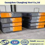 Высокое качество работы с возможностью горячей замены инструмента стальную пластину (АИСИ H13/2344/H13)
