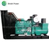 72kw/90kVA generando Set / grupo electrógeno con motor diesel Cummins 4BTA3.9-G11 (mpc72)