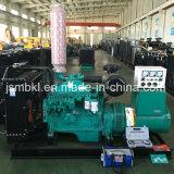 AC trois phase 100kw/125kVA moteur diesel Cummins générateur avec châssis ouvert 2017 Hot Sale produit