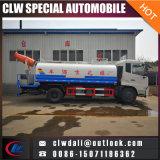 8000-15000 L carro de la oferta del agua del fuego 15 toneladas de agua de vehículo del tanque