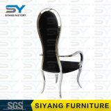 無作法な家具の食堂の一定の鋼鉄椅子の宴会の椅子
