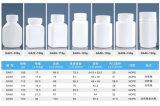 단단한 약, 환약을%s 80g HDPE 사각 플라스틱 병은, 캡슐, 비타민 포장을을 메모장에 기입한다