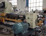 Отходов пластиковые пленки ПВХ LLDPE одношнековый экструдер HDPE Зернение машины