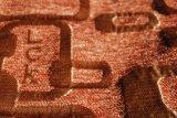 Gemotric 셔닐 실 실내 장식품 직물 (FTH31073)