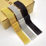 Cinturino di vigilanza tessuto della maglia dell'acciaio inossidabile con il catenaccio scorrevole di rinforzo
