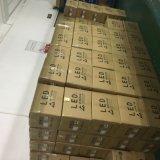 Resistente al agua 12V 24V DE INYECCIÓN DE SMD módulo LED de luz para firmar la Caja y letras de canal