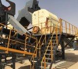 Дробилка удара для задавливать штуфы золота, цемент, строительные промышленности