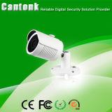 2 MP Rede IP Câmara CCTV com Poe a partir de câmaras CCTV fornecedores (IPC_R25_2MP)