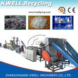 Ingenieur-erhältliche Haustier-Flaschenreinigung-Zeile/überschüssige Plastikaufbereitenmaschine