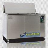 Líquido de limpeza ultra-sônico industrial 780L /28kHz do grande volume tenso