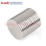 Штыри Cotter изготовления Shenzhen стальные
