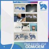 Vinyle olographe de transfert thermique de qualité de la Corée de câble de scintillement d'unité centrale