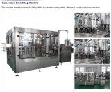 プラスチックびんのための炭酸飲料のびん詰めにする機械