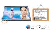Marco abierto TFT de la resolución 1920X1080 monitor del LCD de 32 pulgadas (MW-321ME)