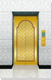 Лифт Fujizy Passanger с машиной Roomless