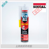 建物のシールへのSilicone Sealant Applicatable Soudal氏