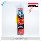 Ms Applicatable Soudal силиконовый герметик для уплотнения