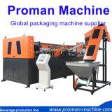Tipo de semi-automático mais barato da Cavidade 2 Máquina de sopro de garrafas PET com preço de fábrica