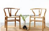固体木の椅子の居間は議長を務めるコーヒー椅子(M-X2535)の
