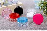 装飾的で小さいクリーム色の瓶、空のクリーム色の試験の瓶