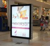 Facendo scorrere casella chiara per la pubblicità esterna (HS-LB-001)