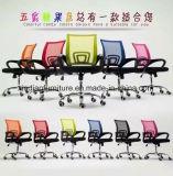 조정가능한 매니저 일 사무실 직원 메시 의자