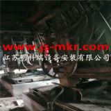 Verwendeter Mittelfrequenzofen des Stahlshell-5t
