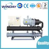 Réfrigérateur industriel à vis refroidi à l'eau de refroidisseur d'eau de compresseur