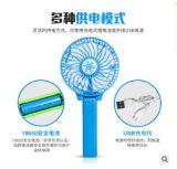 таблица рекламы портативная ручная электрическая складывая миниый вентилятор USB перезаряжаемые
