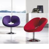 여가 사무실 대기 장소를 위한 공중 커피 의자