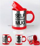 Tasse de café Stirring d'individu électrique (R-2325)