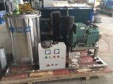 Соленой воды для льда Ice Maker машины для льда