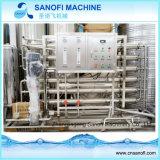 Système de filtration de l'eau de coup sec et dur pour des affaires de l'eau de mise en bouteilles