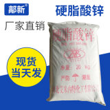 Plastikschmiermittel-weißes Puder-bestes Preis-Zink-Stearat