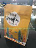 Sac rescellable de casse-croûte estampé par qualité de fond plat