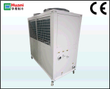 refrigeratore di acqua raffreddato aria industriale 35kw per la vendita calda