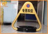 Blocage automatique de stationnement de véhicule avec la fonction imperméable à l'eau