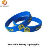 Gebildet in den China Belüftung-Silikon-Armband-Hochzeits-Geschenken