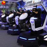 Новая конструкция с возможностью горячей замены продажи Vr Racing автомобиль для движения с электроприводом в тематический парк автомобилей Vr симулятор вождения