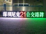 Panneau de signe de message de l'étalage 24V DEL de bus de DEL