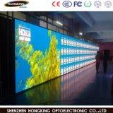 Schermo di visualizzazione fisso dell'interno del LED dell'installazione P4 di colore completo