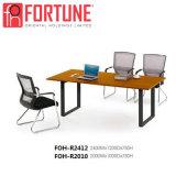 MFC moderne en bois de conférence moderne de la mélamine Table Office (FOH-TD-1207-H)