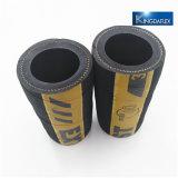 Vielseitiger flexibler abschleifender Sandstrahlen-Abwechslungs-Schlauch