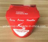 Сбывание 12oz. Средств белые контейнеры еды Smartserv бумажные (YH-L205)