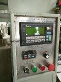 가구 고급 화장지 서류상 가공 기계 제조자