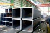 Tubo de acero del cuadrado de S335j0 En10210 220mm*220mm* (4.75-21.5m m)