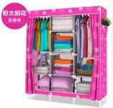 DIY Non-Woven шкаф шкаф крупных и средних шкафы простой окантовки получать загружаться одежды (FW-23)