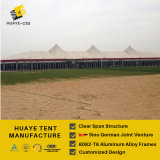 Huaye подгоняло шатер партии купола с Apse (hy058b)
