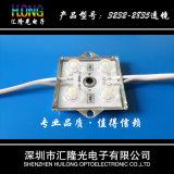 Plancha 3535 Módulo de LED / LED de alta brillante SMD